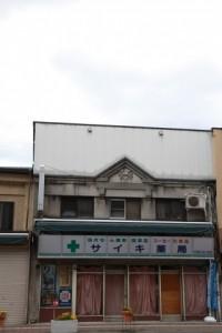 諏訪市 駅前商店街