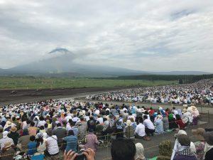 総火演2017紫チケット
